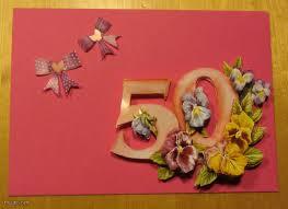 50vee